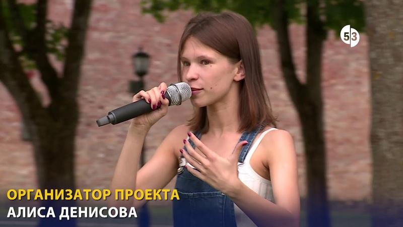 Проект 53поэта на лужайке в Кремле. Праздник книги 2018