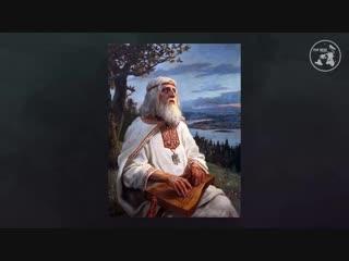 ЗЕМЛЯ ДО НАЧАЛА ВРЕМЕНИ _ РЕЛИГИЯ, ВЕРА ИЛИ ЗНАНИЯ _ КЛОНИРОВАНИЕ ПО БИБЛЕЙСКИ