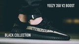 Обзор Adidas Yeezy 350 Boost V2 GREEN  от Black Collection