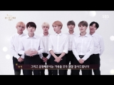 180903 BTS acceptance speech for Singer award of individual category at the 45th Korea Broadcasting Prizes