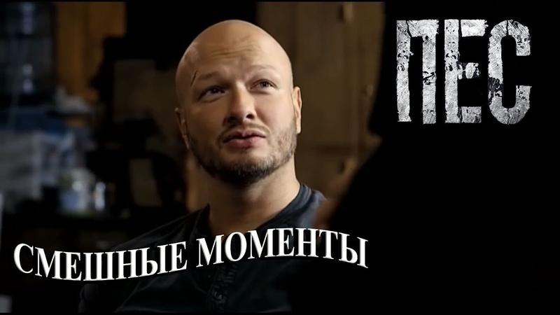 Максимов (смешные моменты) часть_3