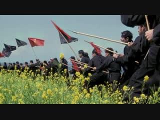 Кунг По: Нарвись на кулак / Kung Pow: Enter the Fist / 2002 / ..