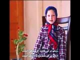 азербайджанка из Бахара