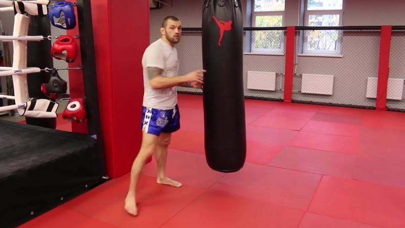 Боевые Ботаники-Это другое-Работа ногами на мешке с Андреем Басыниным — самостоятельная тренировка ударов ногами (тайский бокс)