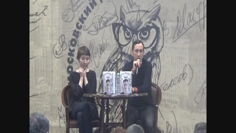 Рустем Булатов - книгаГори, чтобы светить, стихи и песен группы Lumen в МДК(14.1.19)