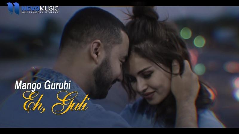 Mango guruhi - Eh, Guli (Official Music Video)