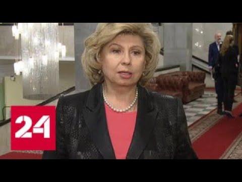 Не понимали последствий: Киев подставил моряков в Керченском проливе - Россия 24