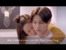 OST de Attention, Love! - Gess Joane Tseng