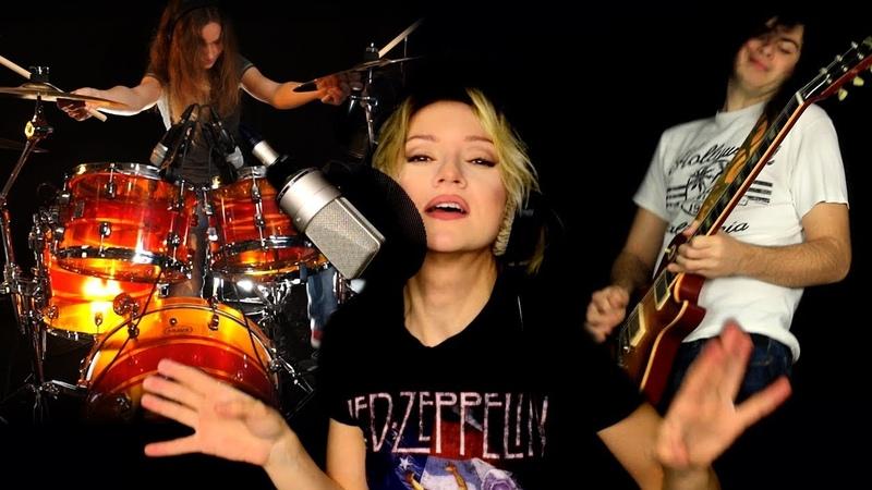 Whole Lotta Love Led Zeppelin Sina feat Alyona Yarushina Andrei Cerbu