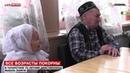 76-летняя девственница вышла замуж в Татарстане