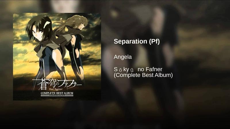 Separation (Pf)
