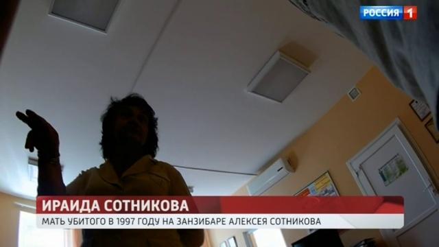 Андрей Малахов. Прямой эфир. Ираида Сотникова: Собака знала убийц!