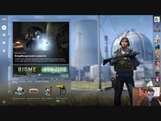 Counter-Strike: Global Offensive 2 vs 2