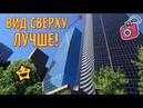 США Самое ВЫСОКОЕ здание Сиэтла Небоскребы в АМЕРИКЕ