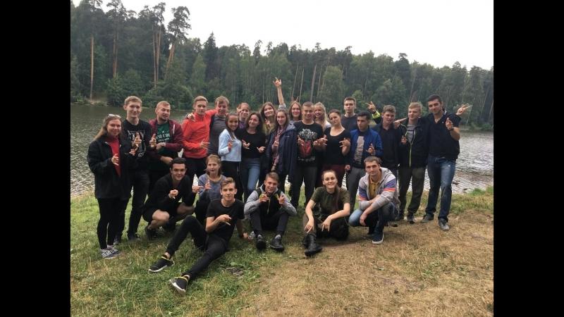 Интенсив Август 2018 Иваново