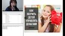 Как научить ребенка управлять деньгами Пошаговая инструкция Нина Поляничева