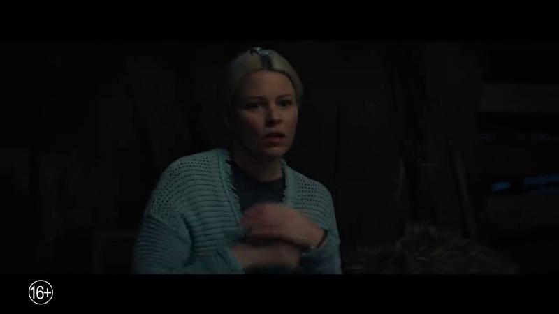 Гори, гори ясно трейлер (2019) Burn, burn clear trailer (2019)