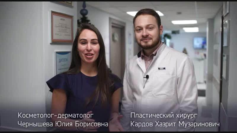 Скидка 50% на липофилинг кистей рук от Х.М.Кардова и лазерное омоложение рук от Ю.Б. Чернышевой | «Своя клиника»