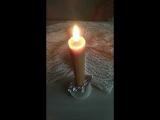 Ровное пламя свечи)