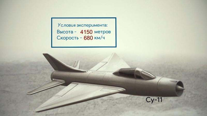 Юрий Гагарин Последний миг фильм