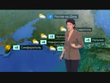 Погода сегодня, завтра, видео прогноз погоды на 24.11.2018 в России и мире