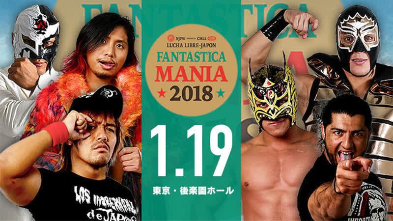 (2018.01.19) NJPW Presents CMLL Fantastica Mania 2018 - Day 6