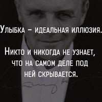 Анкета Александр Станиславович