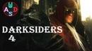 Прохождение Darksiders Warmastered Edition 4 часть Босс Тиамат