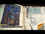 Как Золотое Евангелие стало трофеем монгольских завоевателей и пропало на века