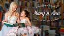 Книжная полка MaryAnn