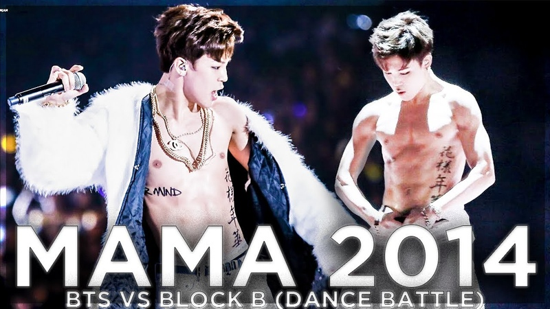 141203 MAMA 방탄소년단(BTS) vs 블락비(Block B)