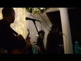 Sunsay-Теплая live 09 09 18