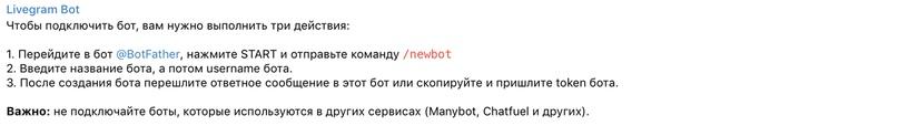 Livegrambot