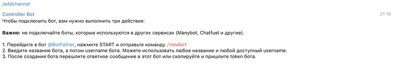 ControllerBot