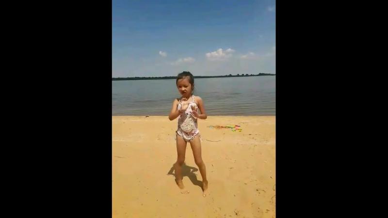 пляжный танец