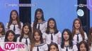 Idol School [직캠]배은영,신시아,이서연,정소미,조세림@′예쁘니까′ 합창ver. 170713 EP.1