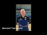 Дмитрий Торгованов и Дмитрий Богданов