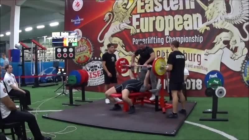 Чемпионат Восточной Европы WRPF 20.10.2018 года (Руслан Виеру).