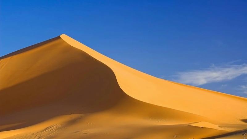 ZETH3 ► Dunes