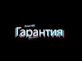 VID_24051007_134219_511.mp4