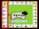 【无限挑战中文论坛】E152_090502_環遊世界一天篇