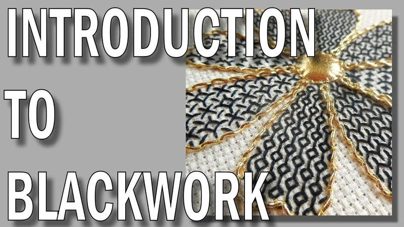 Introduction to blackwork hand embroidery.