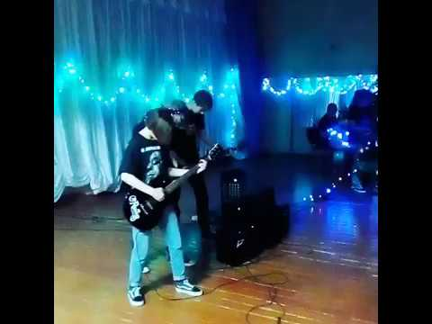 Cover song of the band HIM baby join me in death, school band 5050