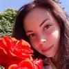 Екатерина Рубчина