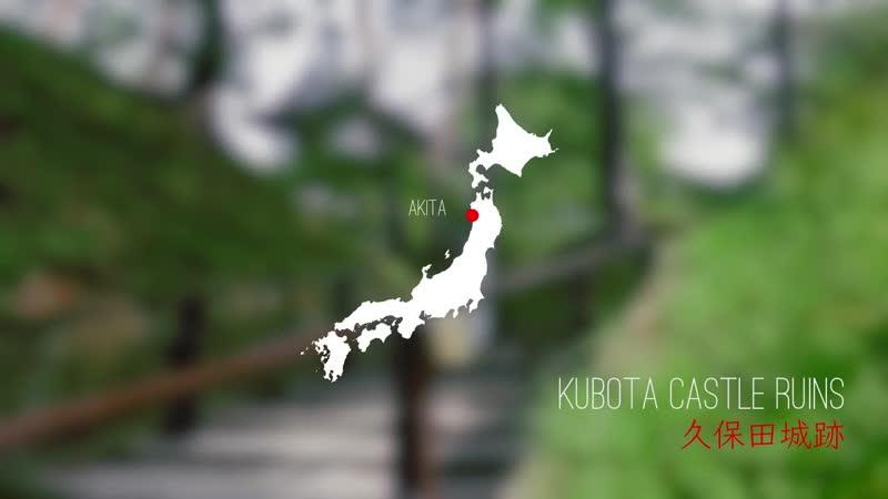 Kubota Castle Ruins - Akita