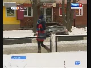 На Байкале порывы шквалистого ветра сегодня могут достичь 22-29 метров в секунду