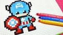 Handmade Pixel Art - How To Draw Captain America pixelart