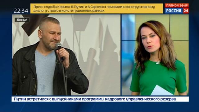 Новости на Россия 24 • Адвоката Савченко и Pussy Riot лишили лицензии за сквернословие