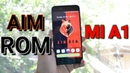 Official AIM Rom Oreo 8.1 For MI A1 | Stable | Comparison | Camera Samples |