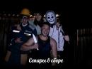 Village Party v 4 0 Degradation official trailer